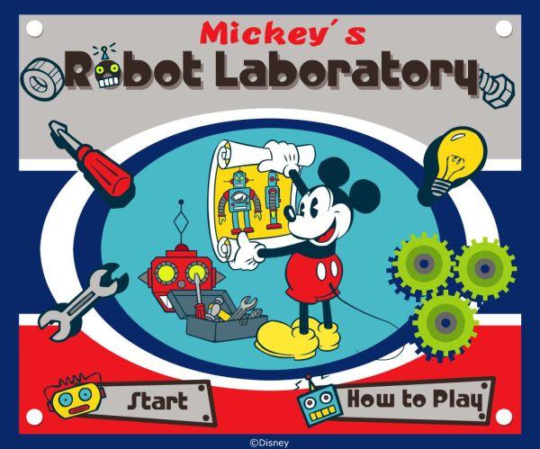 robot-mickey